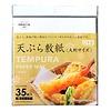 Pika Pika Japan Fried food sheet jumbo size 35p : PB