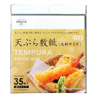 Fried food sheet jumbo size 35p : PB