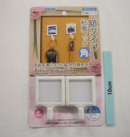 Pika Pika Japan Sticking hook picture frame type square