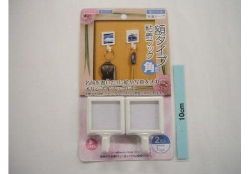 Sticking hook picture frame type square