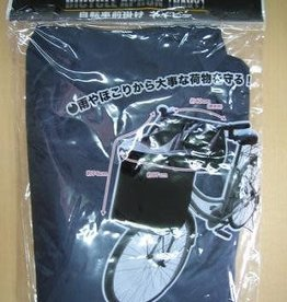 Pika Pika Japan Bike Front Basket Cover Check Navy