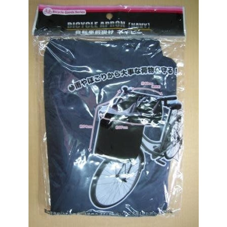 Bike Front Basket Cover Check Navy-1