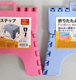 Pika Pika Japan Folding step : PB