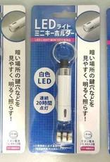 Pika Pika Japan 1 LED light mini key chain : PB