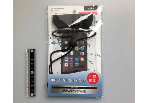 Water proof case for smart phone BK : PB