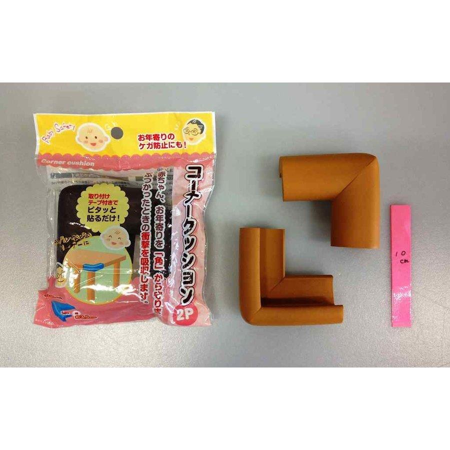 Corner cushion 2p : PB-1