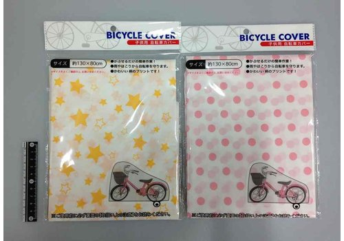 Bicycle cover for child star/dot pattern : PB