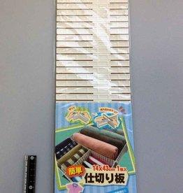 Pika Pika Japan Easy partition plate 14 x 43 cm 1p : PB