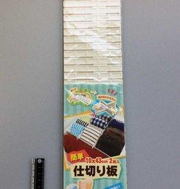 Pika Pika Japan Easy partition plate 10 x 43 cm 2p : PB