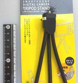 Pika Pika Japan Smartphone digital camera stand : PB