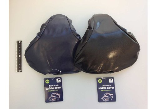 Bicycle saddle cover thick : PB