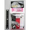 Pika Pika Japan Binding band with buckle S 3p : PB