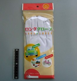 Pika Pika Japan Drive gloves long : PB