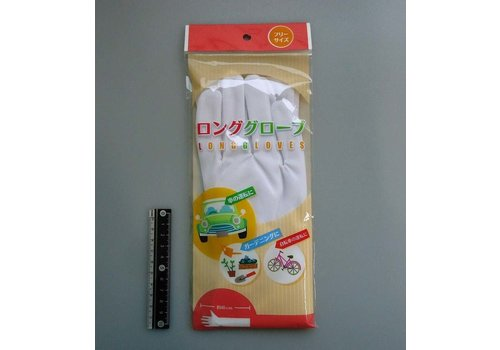 Drive gloves long : PB