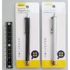 Conductive fiber touch pen : PB
