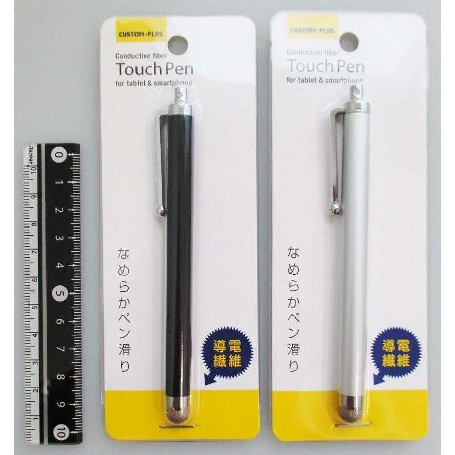 Conductive fiber touch pen : PB-1