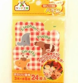 Pika Pika Japan Lunch studio green leaf made by vinyl small 24 pieces :PB