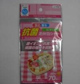 Pika Pika Japan Lunch box sheet for antibacterial 70pieces(Small size) : PB