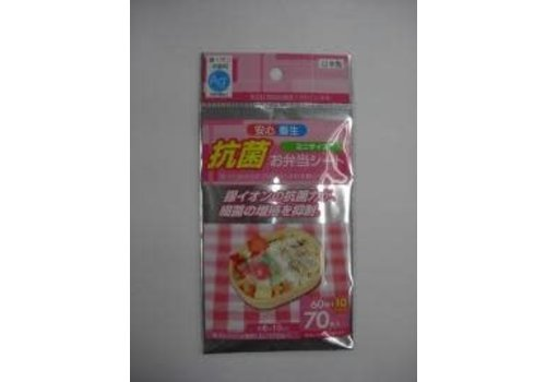 Lunch box sheet for antibacterial 70pieces(Small size) : PB