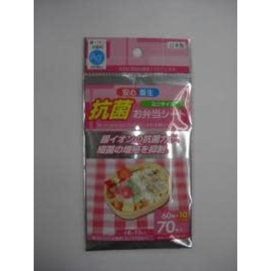 Lunch box sheet for antibacterial 70pieces(Small size) : PB-1