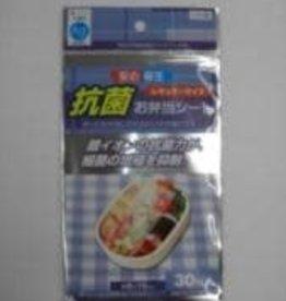 Pika Pika Japan Lunch box sheet for antibacterial 30pieces(Big size) : PB