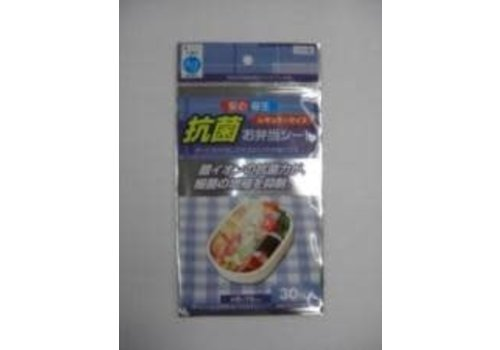 Antibacterial sheet for lunch box, large, blue