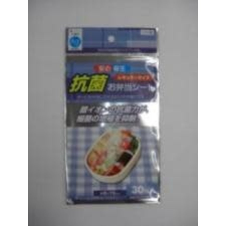 Lunch box sheet for antibacterial 30pieces(Big size) : PB-1