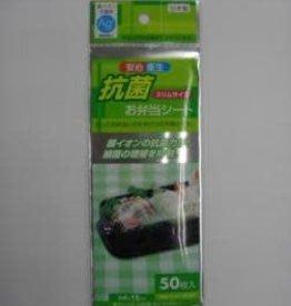 Pika Pika Japan Lunch box sheet for antibacterial 50pieces(Medium size) : PB