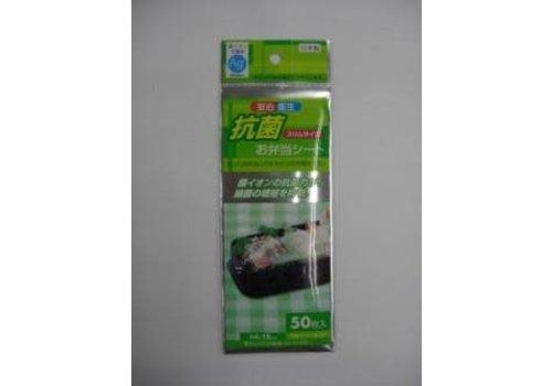Antibacterial sheet for lunch box, medium, green