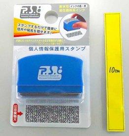 Pika Pika Japan P.P.I. STAMP