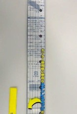 Pika Pika Japan 30CM RULER WITH STAINLESS EDGE