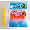 Pika Pika Japan Finger stall M 8P:PB