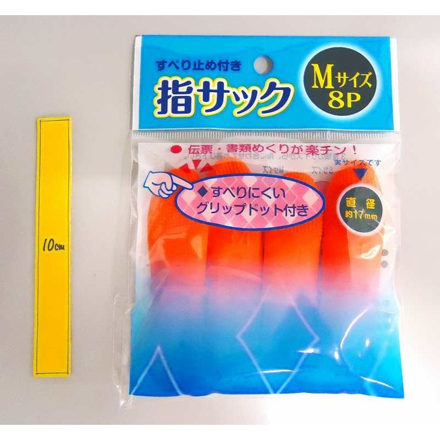 Finger stall M 8P:PB-1