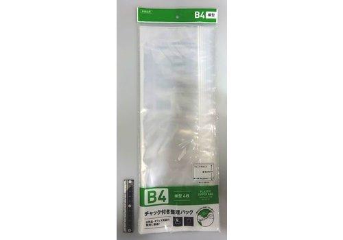 Slider pouch, B4 horizontal, 4p