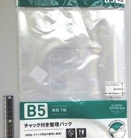 Pika Pika Japan Zip fastener pack B5 horizontal 7p : PB