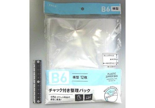 Zip fastener pack B6 horizontal 12p : PB