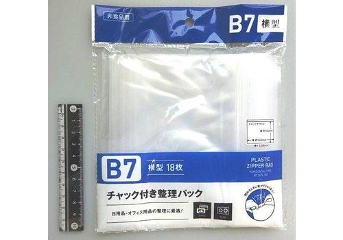 Slider pouch, B7 horizontal, 18p