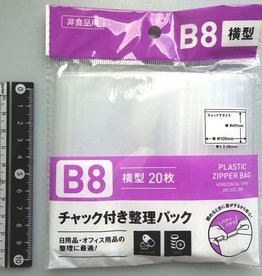 Pika Pika Japan Zip fastener pack B8 horizontal 20p : PB