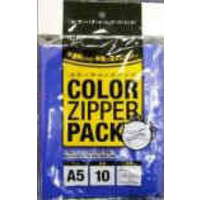 Colored (invisible inside) slider pouch, A5, 10p