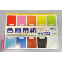 Colored drawing paper XL 10p