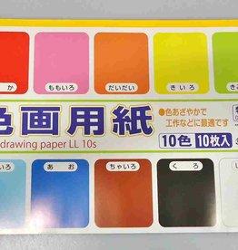 Pika Pika Japan Color drawing paper XL 10p : PB