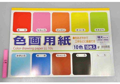 Color drawing paper XL 10p : PB