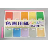 Color drawing paper XL (pastel) 10p : PB
