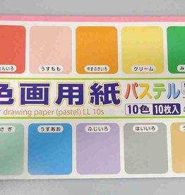 Pika Pika Japan Color drawing paper XL (pastel) 10p : PB
