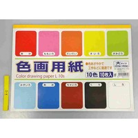 Color drawing paper L 10p : PB