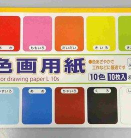 Pika Pika Japan Color drawing paper L 10p : PB