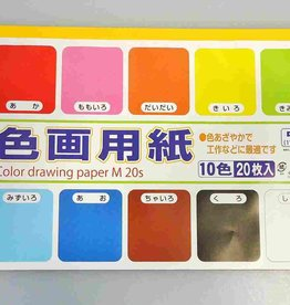 Pika Pika Japan Color drawing paper M 20p : PB