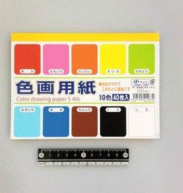 Pika Pika Japan Color drawing paper S 40p : PB