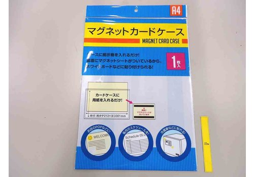 Magnet card case A4 1p : PB