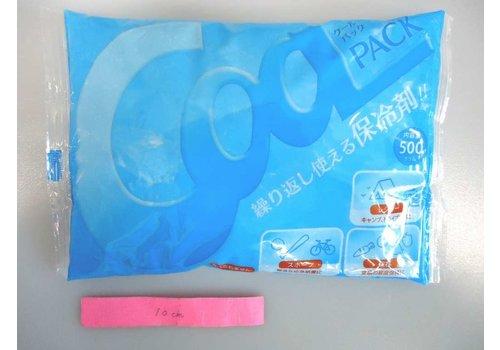 Refrigerant 500g : PB